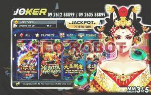 Ciri-ciri Situs Slot Online yang Terpercaya